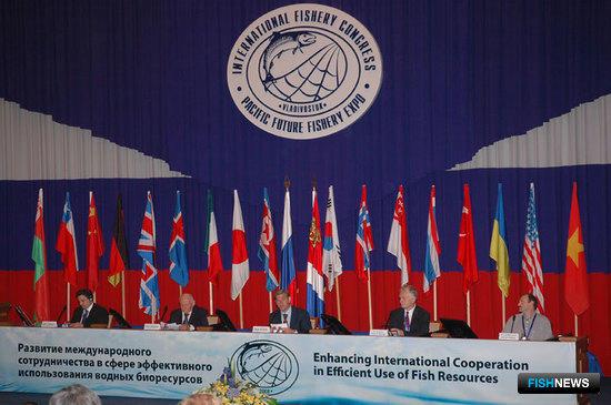 III Международный конгресс рыбаков, 2008 г.