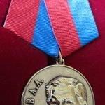 Юбилейная медаль «100 лет со дня рождения министра рыбного хозяйства СССР А.А. Ишкова»
