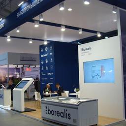 Бренд Borealis продемонстрировали и на Выставке рыбной индустрии, морепродуктов и технологий в Санкт-Петербурге