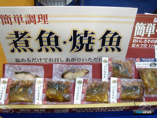 13-я Международная выставка «China Fisheries & Seafood Expo». Циндао, ноябрь 2008 г.
