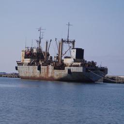 «Капитан Ефремов» до восстановления