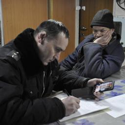 Экипаж тоголезского Sky Wind состоял из россиян. Фото пресс-службы Пограничного управления ФСБ России по Сахалинской области