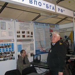 Специализированная выставка «Агрокомплекс. Рыба Балтики-2008». Калининград, октябрь, 2008 г.