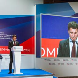 Проблему контрольных точек на съезде поднял сенатор Игорь ЗУБАРЕВ