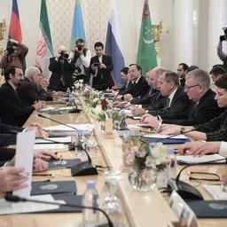 Министр иностранных дел России Сергей ЛАВРОВ выступил на совещании. Фото пресс-службы МИД России