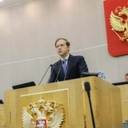Глава Минпромторга Денис МАНТУРОВ на «правительственном часе» в Госдуме. Фото пресс-службы ведомства