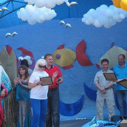 Работникам рыбной отрасли вручили грамоты и благодарности
