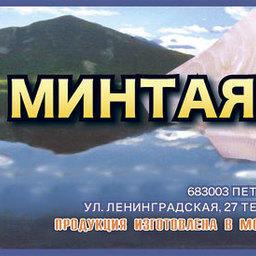 ОАО «Океанрыбфлот» - в группе лидеров