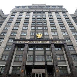 Комитет Госдумы указал на непоследовательность решений по «прибрежке»