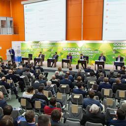 В рамках деловой программы 16-й агропромышленной выставки «Золотая осень» 8-9 октября состоялась международная конференция по вопросам аквакультуры