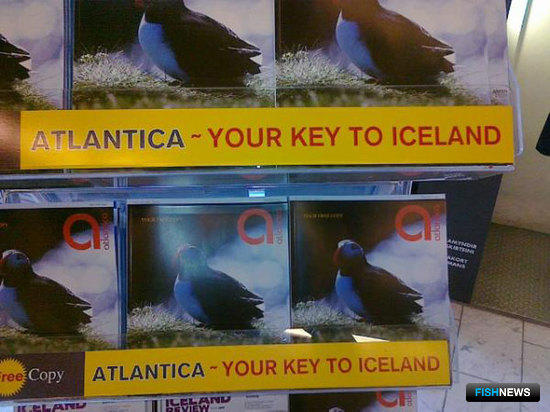 Поставки российских тралов компании «Фишеринг Сервис» в Исландию