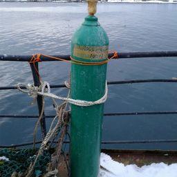 Иногда при сдаче уловов в иностранных портах судно заявлялось под названием Cross. Фото пресс-службы Пограничного управления ФСБ России по Сахалинской области