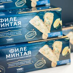 «Русская рыбопромышленная компания» представила бренд Nordeco