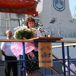 Дочь генерала Трошева на торжественной церемонии передачи БМРТ «Генерал Трошев». Фото пресс-службы ЧСЗ