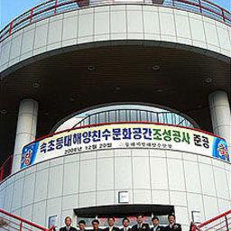 Отреставрированный маяк станет новой достопримечательностью корейского порта Тонмен