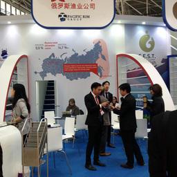 «Русская рыбопромышленная компания» принимает участие в Международной выставке морепродуктов и рыболовства в Циндао уже много лет