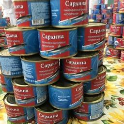Предприятие выпускает в том числе продукцию из знаменитой сардины-иваси. Фото пресс-службы ФАР