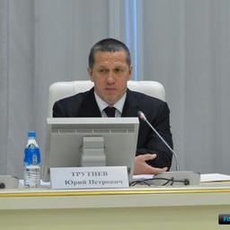 Вице-премьер – полпред президента в ДФО Юрий ТРУТНЕВ