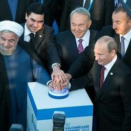 Соглашение было подписано в сентябре 2014 г. в Астрахани в рамках четвертого Каспийского саммита представителями России, Азербайджана, Ирана, Казахстана и Туркменистана