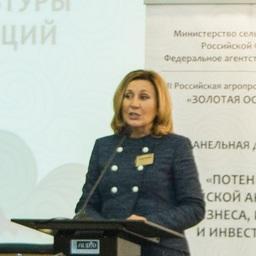 Депутат Государственной Думы Эльмира ГЛУБОКОВСКАЯ
