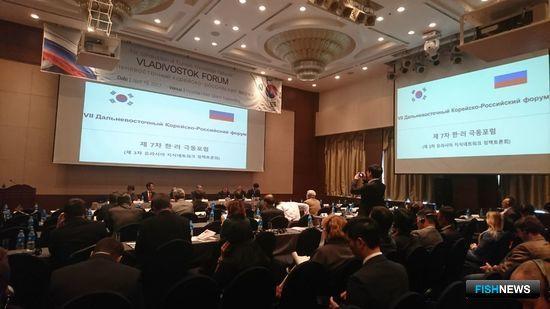 Во Владивостоке в рамках VII Дальневосточного российско-корейского форума иностранцам рассказали, какие в нашей стране есть возможности для реализации инвестпроектов в сфере рыбного хозяйства