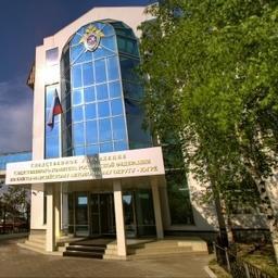 Воспроизводство осетра попало в уголовное дело. Фото пресс-службы СКР по ХМАО – Югре