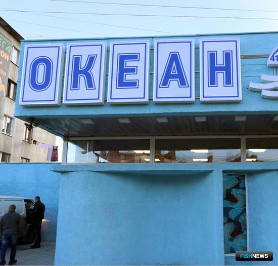 В Петропавловске-Камчатском открылся магазин «Океан», специализирующийся на торговле рыбой и морепродуктами. Фото Виктора Гуменюка