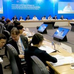 Форум Азиатско-Тихоокеанского экономического сотрудничества в рамках Недели продовольственной безопасности АТЭС. Фото пресс-службы Росрыболовства
