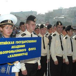 Молодые капитаны Мирового океана