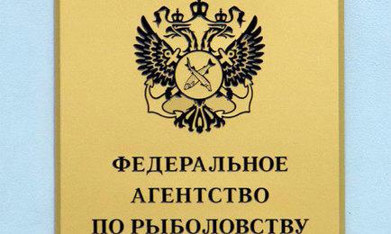 Советник главы Росрыболовства лишился должности