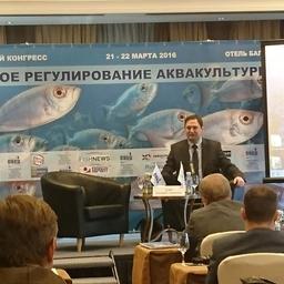 Директор департамента регулирования в сфере рыбного хозяйства и аквакультуры Минсельхоза России Евгений КАЦ на всероссийской конференции по регулированию рыбоводства