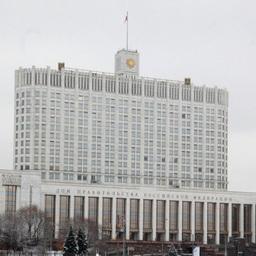 Вице-премьеры соберут совещание по инвестквотам