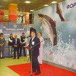 16-й межотраслевой форум «Рыбная индустрия»