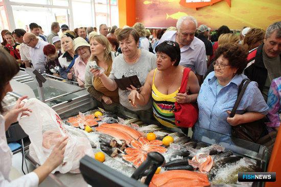 Добро пожаловать в «Рыбный день»