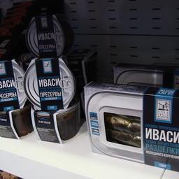 В конце ноября иваси от «Русской рыбной фактории» появилась на полках столичных торговых сетей