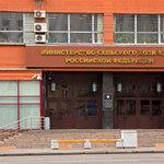 Минсельхоз и ВАРПЭ обсудили реализацию поручений президента