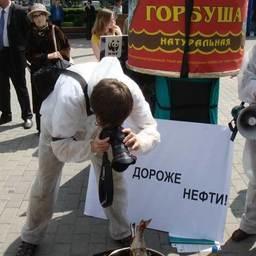 Акция «Прощание с лососем». Москва, май 2008 г.