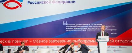 Заместитель председателя правительства Аркадий ДВОРКОВИЧ на IV Съезде рыбаков