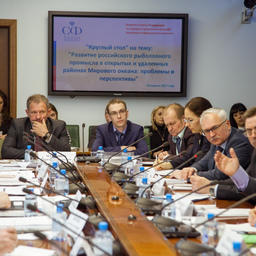 Круглый стол по развитию промысла за пределами российской экономзоны прошел в апреле в Москве