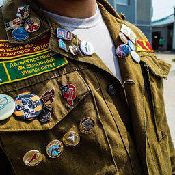 Сегодня студенческие отряды объединились в молодежную общероссийскую общественную организацию «Российские студенческие отряды». Фото – ПРО МООО «РСО».