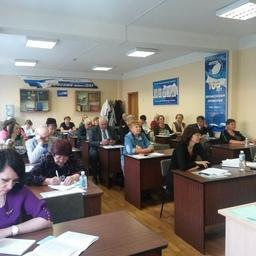 Отчетно-выборная конференция Приморской краевой организации профсоюза работников рыбного хозяйства