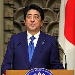 Премьер-министр Японии Синдзо АБЭ. Фото пресс-службы Кремля