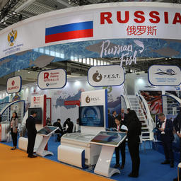 Объединенный российский стенд на выставке в Циндао в 2016 г.