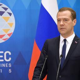 Премьер-министр РФ Дмитрий МЕДВЕДЕВ на пресс-конференции в Маниле. Фото пресс-службы Правительства РФ