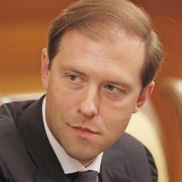 Министр промышленности и торговли Денис МАНТУРОВ. Фото пресс-службы Правительства РФ