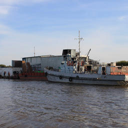 Рыбоперерабатывающая база «ДВ Рыбпром»