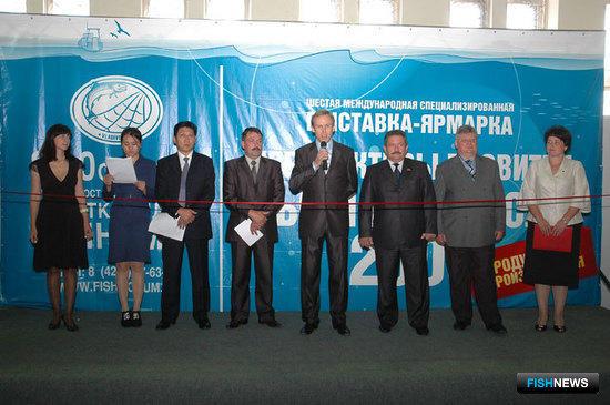 Открытие 6-й международной специализированной выставки «Перспективы развития рыбной отрасли-2009». Владивосток, сентябрь 2009 г.