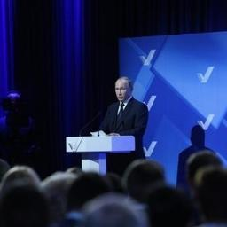 Президент Владимир ПУТИН на форуме в Йошкар-Оле. Фото пресс-службы ОНФ