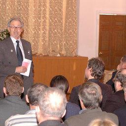 отчетная сессия дальневосточных рыбохозяйственных институтов
