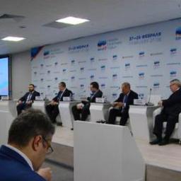 Сессия «Повышение эффективности инвестиций – ТОСЭР» Российского инвестиционного форума «Сочи-2017»